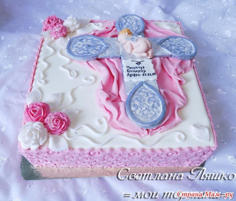 Торт из крема на крестины для девочки 028