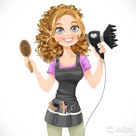 Аватар для салона красоты 001