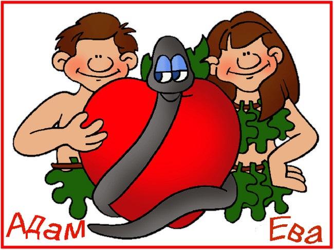 Адам и ева поделки 006