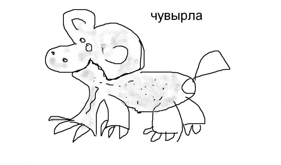 Выдуманные рисунки 028