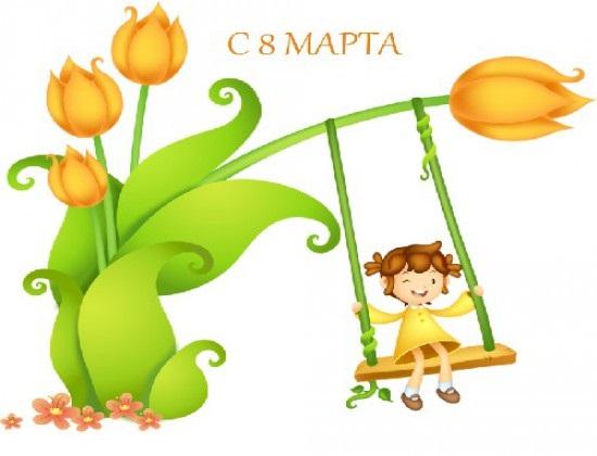 Детские рисунки иллюстрации 006