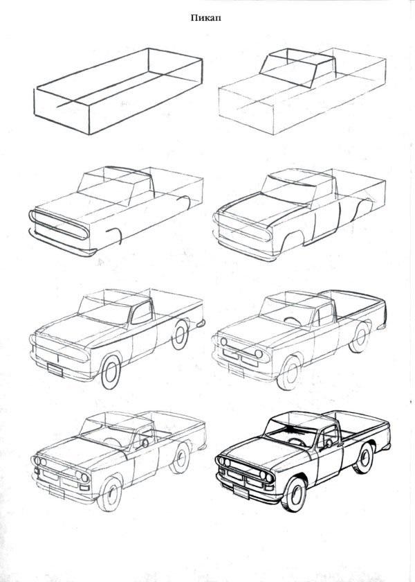 Машины арт рисунки 003