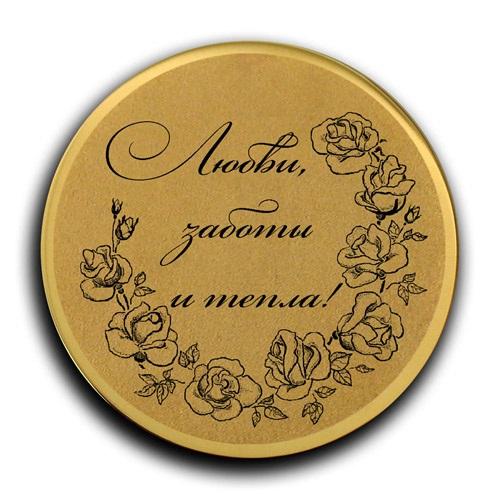 Медали на юбилей картинки 009