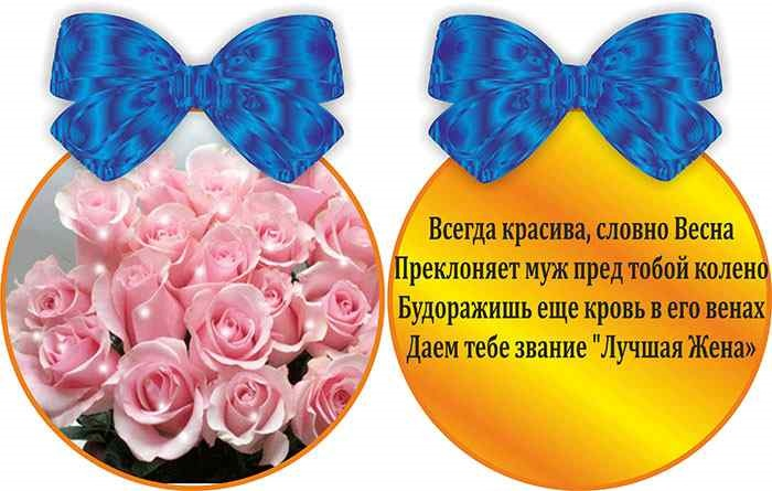 Медали на юбилей картинки 013