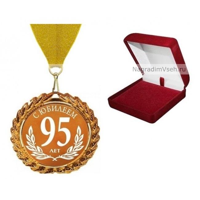 Медали на юбилей картинки 019