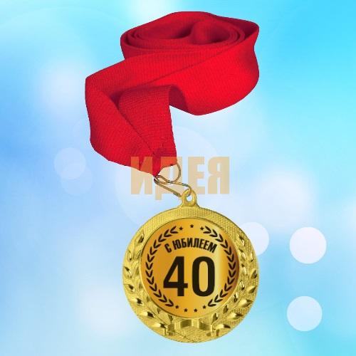 Медали на юбилей картинки 023