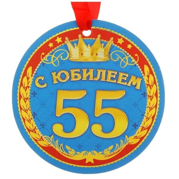 Медали на юбилей картинки 024