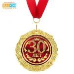 Медали на юбилей картинки — подборка