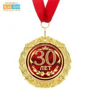 Медали на юбилей картинки 030