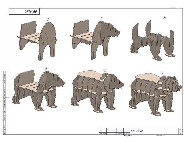 Медведь полка из фанеры 012