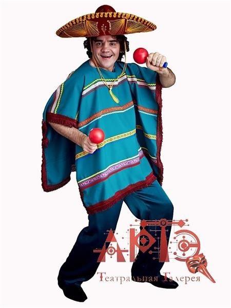 Мексиканские костюмы своими руками 004