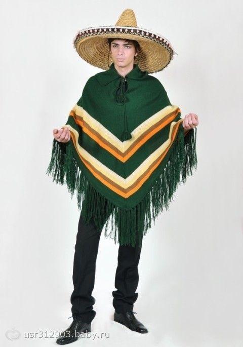Мексиканские костюмы своими руками 023