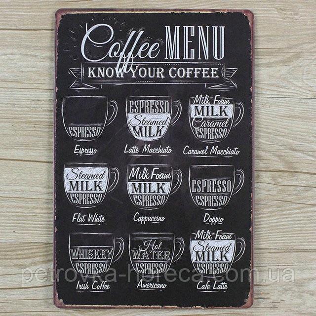 Меловые надписи в кафе 010