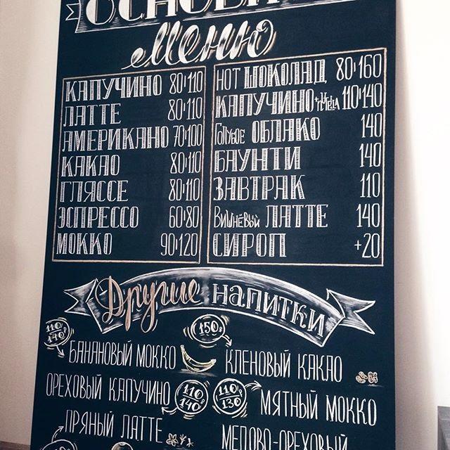 Меловые надписи в кафе 024
