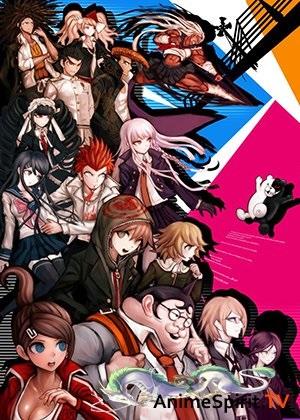 Отчаяние аниме арт 004