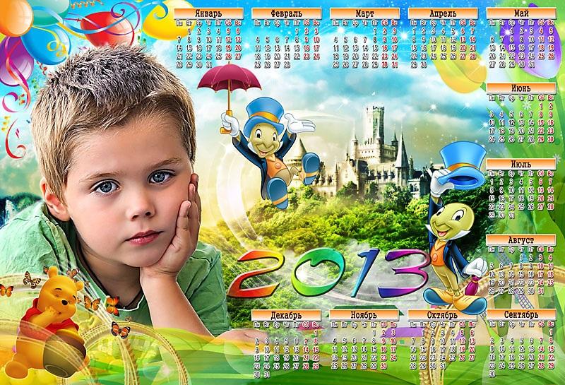 Праздник детства картинка 004