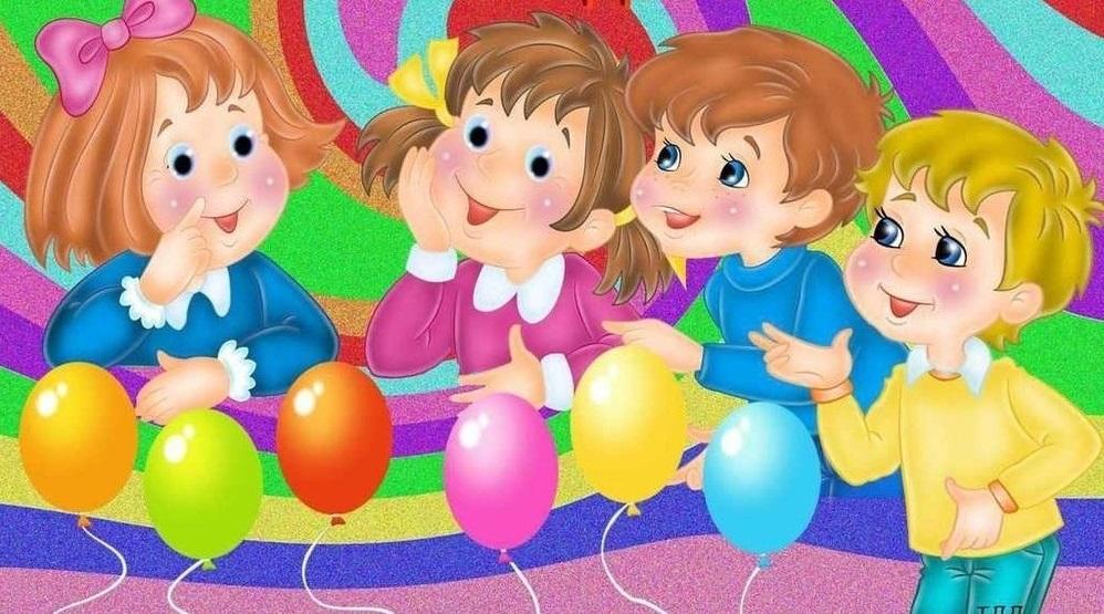 Праздник детства картинка 025