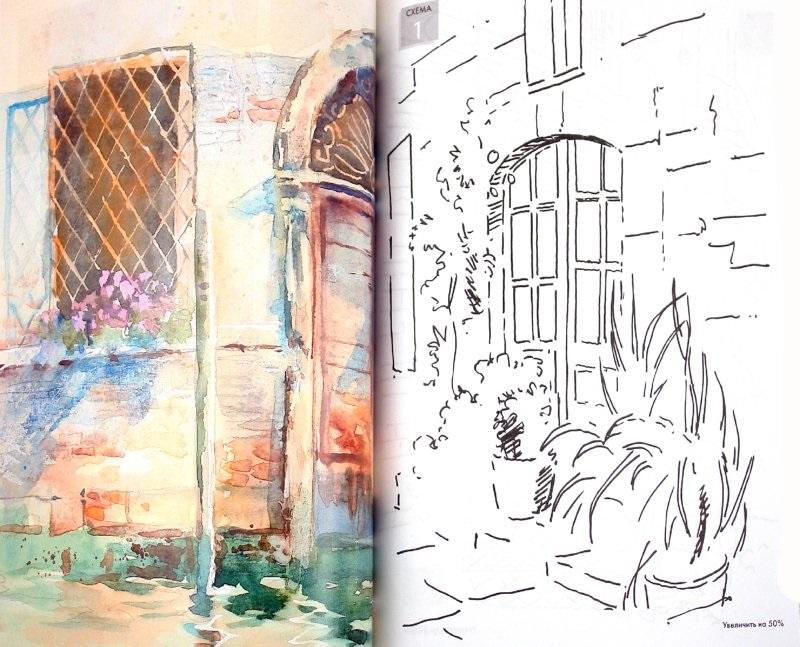 Рисунки окон и дверей 011