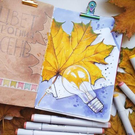 Рисунки осень для скетчбука 021