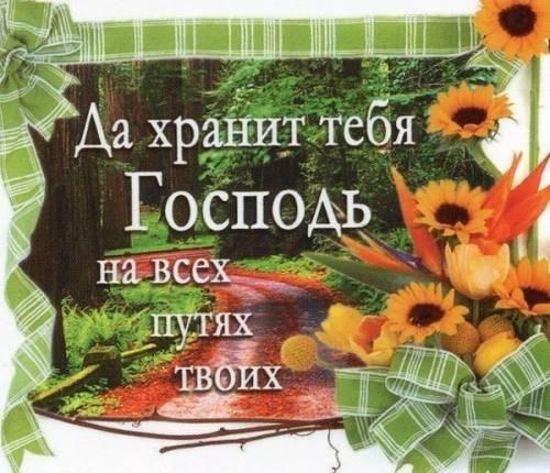 Сестра доброе утро открытки 011