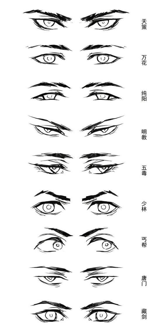 Скетчи аниме глаза 021