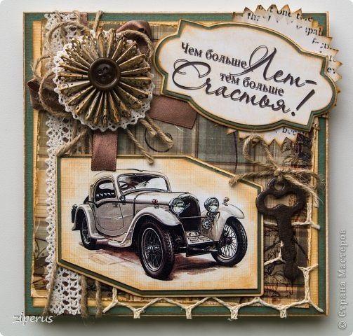Скрапбукинг открытки для мужчин с юбилеем 001