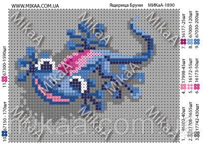 Схема ящерица вышивка 004