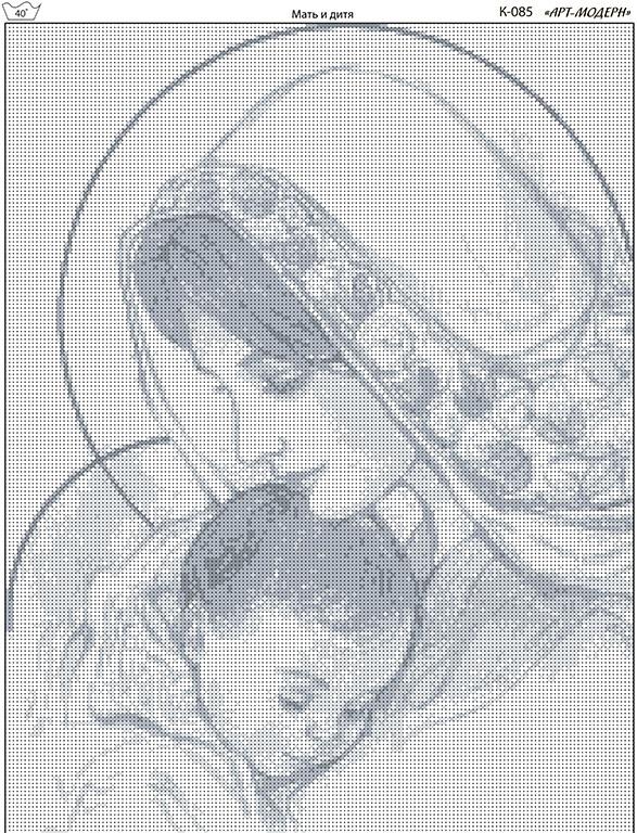 Схемы вышивки мать и дитя 006