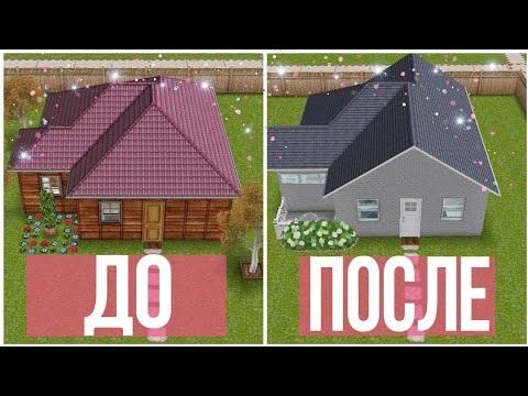 Схемы домов в симс фриплей 004