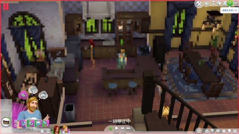 Схемы домов в симс фриплей 013