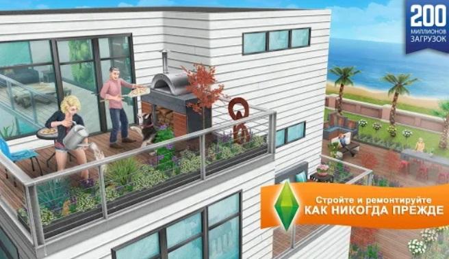 Схемы домов в симс фриплей 015