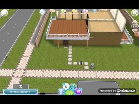 Схемы домов в симс фриплей 016