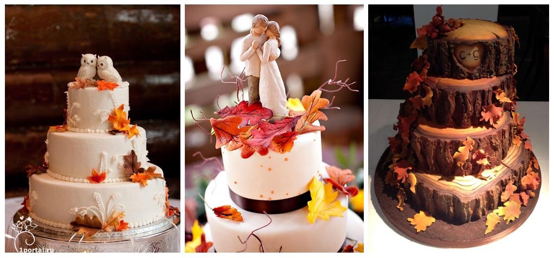 Торт в стиле осень 018
