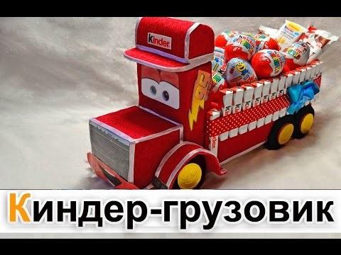 Торт грузовик с конфетами 019