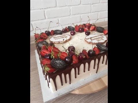 Торт квадратный для мужчины 013