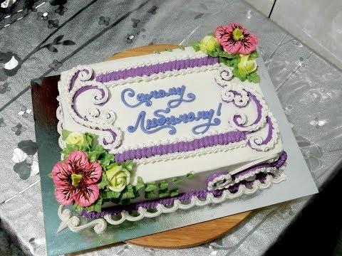 Торт квадратный для мужчины 016