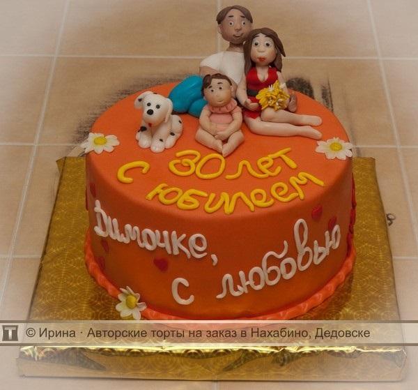Торт на тему семья 002