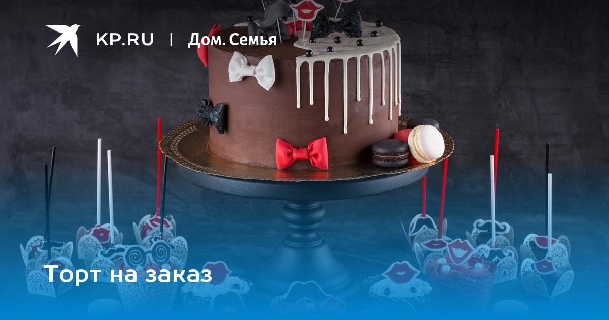 Торт на тему семья 016