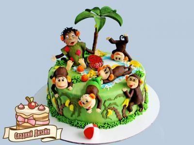 Торт обезьянки из мультика 007