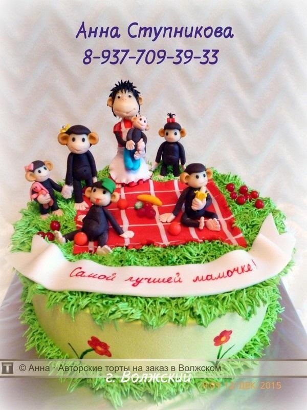 Торт обезьянки из мультика 010