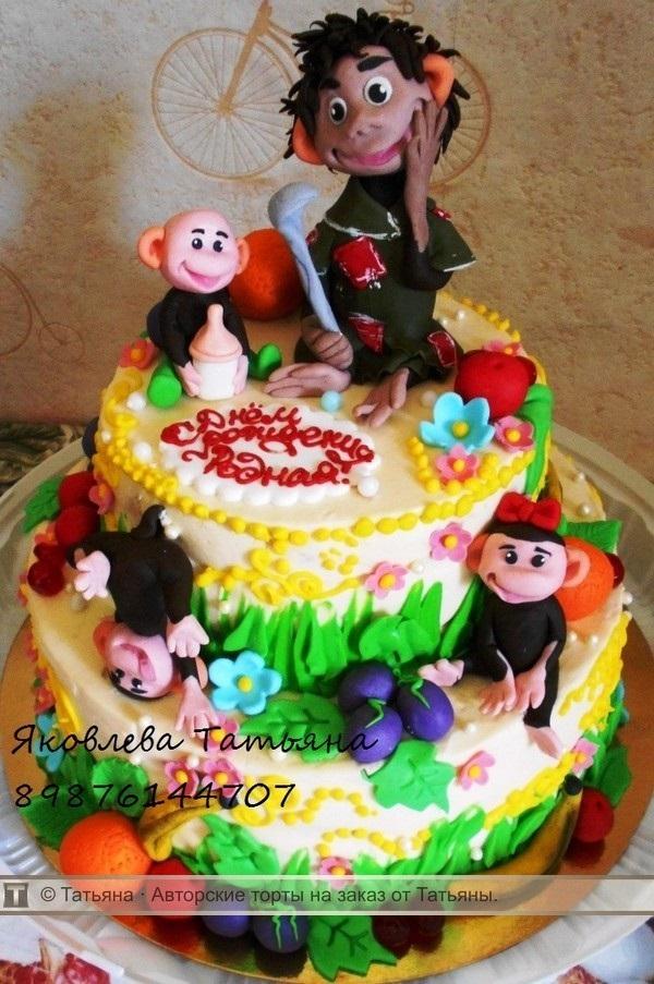 Торт обезьянки из мультика 017