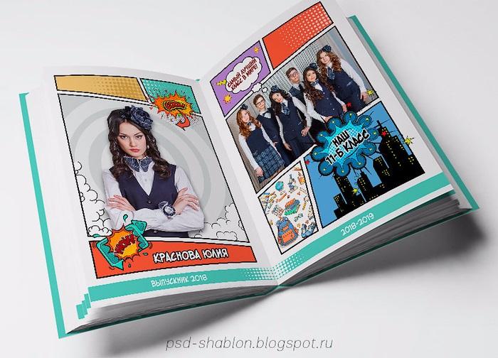 3д альбомы комиксов 003