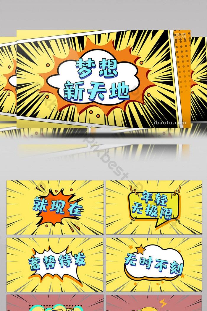 3д альбомы комиксов 006