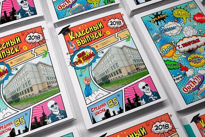 3д альбомы комиксов 015
