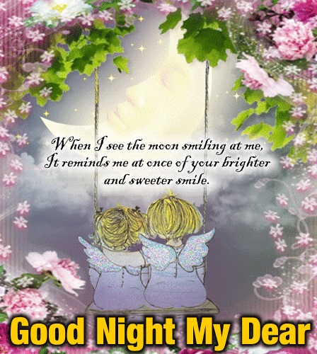 Good night my dear открытки 001