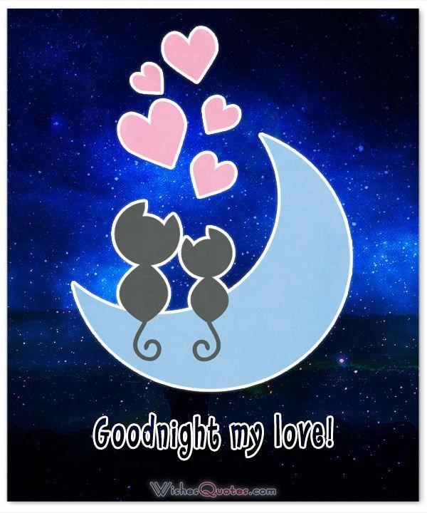 Good night my dear открытки 003