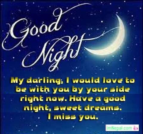 Good night my dear открытки 006