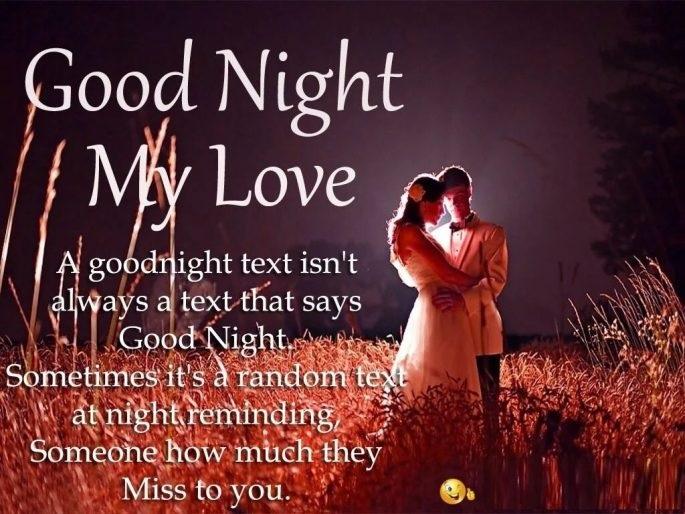 Good night my dear открытки 010