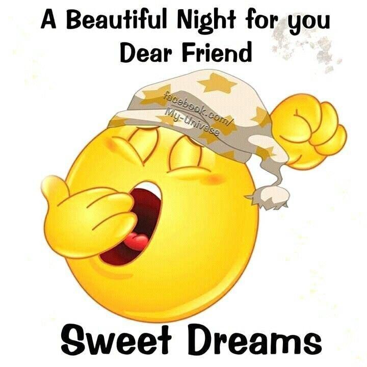 Good night my dear открытки 013