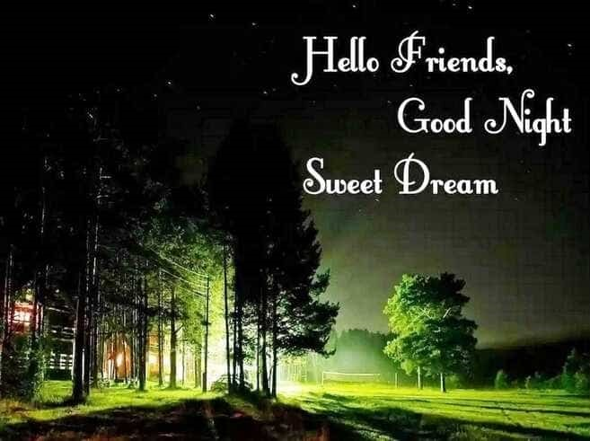 Good night my dear открытки 015